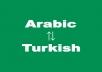 ترجمة اى نص او مقطع فيديو من التركيه الى العربيه او الانجليزيه