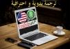ترجم 500 كلمة من العربي للانجليزي والعكس
