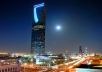 اعطائك اكتر من 250 الف بيانات عملاء من اثرياء المملكة السعودية العربيه