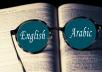 ترجمة كتب علميه او طبيه من الإنجليزيه إلى العربيه  600 كلمه