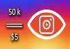50k مشاهدة على فيديو انستغرام