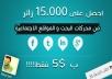 15.000 زائر مستهدف من من دول مختلفة