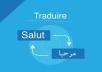 كتابة ابحاث فى مختلف المجالات   ترجمه كتابيه من انجلبزى الى عربى