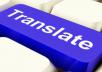 ترجمه 400كلمه من الانجليزيه الي العربيه