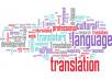 الترجمة من اللغة الانجليزية الي العديد من الغات