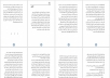 تفريغ 20 صفحة محملة عبر السكانر وملفات PDF على ملف Word