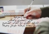 ترجمة النصوص من العربية إلى الإنجليزية والعكس مع التدقيق