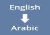 ترجمة مقالات لك