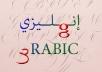 ترجمة نص إنجليزي من 500 كلمة إلى العربية