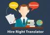 الكتابة والترجمة