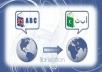 ترجمة من الانجليزية إلى العربية والعكس بكل احترافية