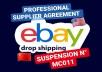 توفير فواتير Invoices احترافية لاجتياز تحقيقات MC011 على منصة eBay