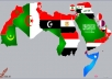 اجلب الزوار العرب من الدول العربية إلى موقع الويب الخاص بك