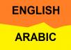 ترجمه لغه عربيه لغه انجليزيه  تحرير نصوص  تدقيق لغوي  تلخيص وسيره ذاتيه