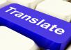 ترجمة النصوص والفديوهات من العربية للانجليزية والعكس فى اقل من يوم واستطيع كتابة مقالات