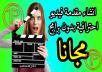 انشاء مقدمة فيديو باسم موقعك او باسمك nbsp;