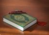 تعليم أحكام التجويد والقراءات القرآنية