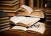 كتابة بحث باللغة العربية في تخصص الدراسات الإسلامية