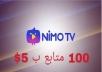 100 متابع على نيمو تيفي ب 5$