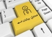 ادخال بيانات في word  exel  powerpoint باللغة العربية والفرنسية والانجليزية
