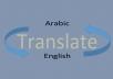 الترجمة من الإنجليزية إلى العربية   الـ 1000 كلمة بـ 5$