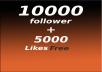 إضافة 10000متابع انستقرام 100% حقيقي مع 5000 لايك هدية .