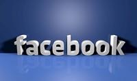 تغير اسمك في الفيسبوك بعد تجاوز 5 مرات