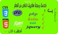 سوف اقوم ببرمجة اي سكريبت بسيط و خاص من الصفر ب php