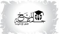 أعلن الأن عن دورتك عن موقعك التعليمي عن كتابك الإلكتروني