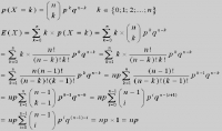 وداعا لإزعاج عمليات الرياضيات هنا الحل