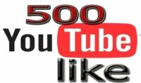 500 إعجاب سـريـع لـفـيـديـو على يـوتـيـوب