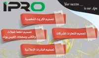 تصميم لوحات اعلانية بكافة اشكالها وانواعها