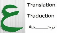 بترجمة مقالات من الانجليزية الي العربية ب15 $