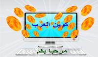 سوف اقوم بأضافة بانر لمدة 20 يوم على مدونة بيتكوين العرب