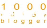 1000 مقالة لمدونة بلوجر تقنية اورياضية اواخبار اوالعاب