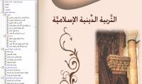 فهرسة أي كتاب PDF للعناوين الرئيسية والفرعية