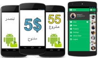 55 تطبيق على نظام Android مفتوح المصدر قابل للتعديل