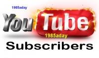 1000 مشترك لقناتك على اليوتيوب  هدية