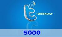 زيادة 5000 متابع عربي   خليجي لحسابك في تويتر ضمان
