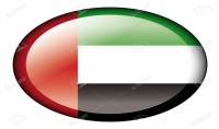 1000 منشن اماراتي من حسابات مشاهير  -حقيييقي  -