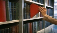 اقدم لك مصادر لعمل بحثك في مجال ادارة الاعمال و المحاسبة