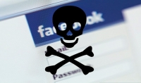 حماية صفحتك على الفيس بوك بنسبة 95% فقط ب5دولار