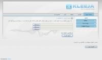 تركيب مركز رفع الملفات kleeja
