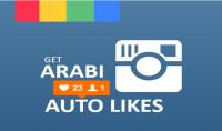 اوتو لايك اسنغرام عربي خليجي حقيقي 100%