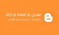 تعريب اي ستايل او قالب من الانجليزيه الي العربيه باحتراف