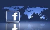 ادارة صفحتك على فيسبوك