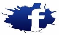 إضافة 2000 لايك حقيقية لصفحتك علي الفيسبوك