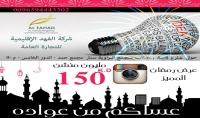 اضافة الف متابع عربي حقيقي خليجي فقط بسعر 10