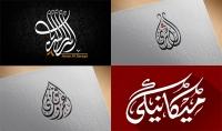 كتابة اسمك بالخط العربى يدوى احترافي بالحبر والريشة .