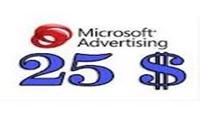 كوبون بقيمة 25$ للإعلان في شركة الياهو والبينج